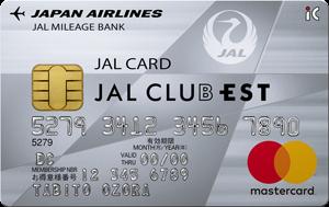 JALカード「CLUB EST」