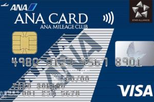 ANAカードはWEB明細がおすすめ?お得&手軽に明細を確認する方法!
