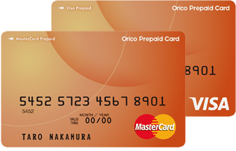 オリコプリペイドカード