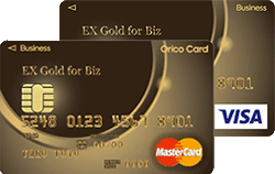 個人事業主限定EX Gold for Biz S iD×QUICPay