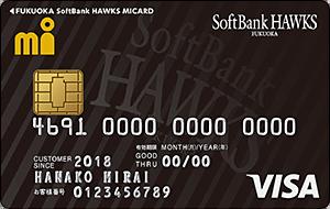 FUKUOKA SoftBank HAWKS MICARD