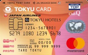 TOKYU CARD ClubQ JMBカード