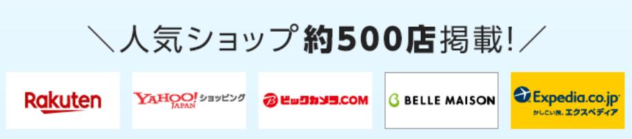 500店舗以上