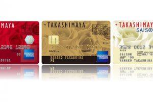 高島屋カードの審査の難易度って?一番簡単なカードや効率的な申込手順を大公開