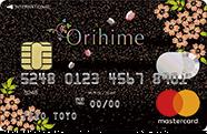 オリコカード Orihime
