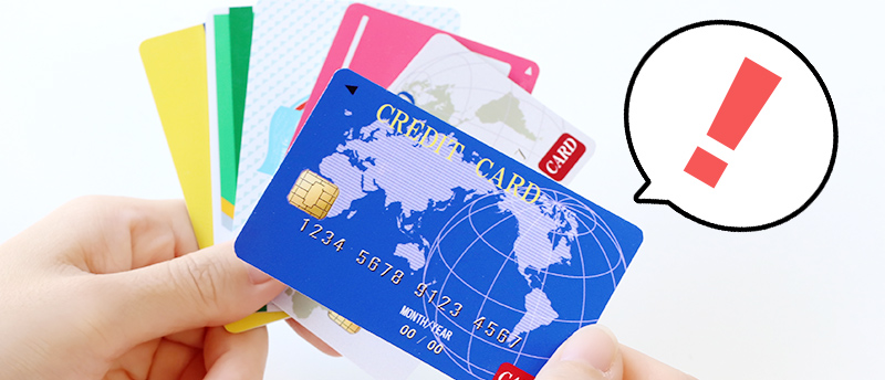 クレジットカードを選ぶときに知っておきたい「共通ポイント」とは?