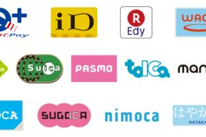 電子マネーとは?主要電子マネーの特徴や最も相性の良いクレジットカードまで解説
