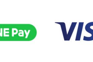 2019年登場予定 LINE Pay VISA 初年度3%のポイント還元はANAマイラー激熱のカード