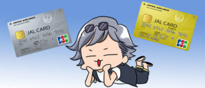JALカード 普通カードとCULB-Aってどんなカード?年会費や選べる国際ブランドを紹介!