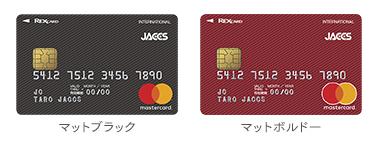 カードの色