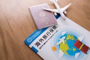 アメックスの海外旅行保険は超充実!家族特約もあるので家族旅行でも安心!