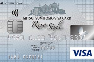 ポイント2倍!?三井住友から発行されてるリボスタイルってどんなカード?